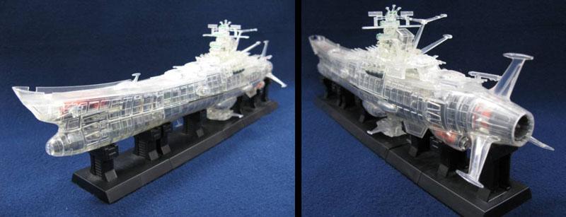 Bandai Cosmic model 1//500 Kit Space Battleship Yamato /& analyzer /& Cosmo Zero