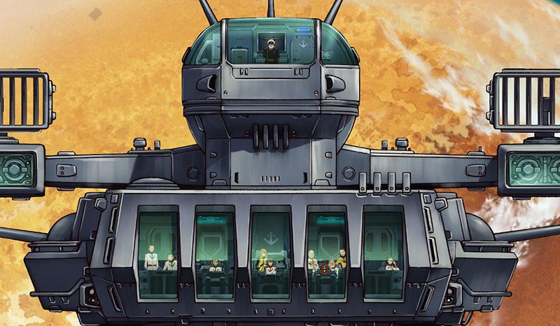 Yamato 2199.